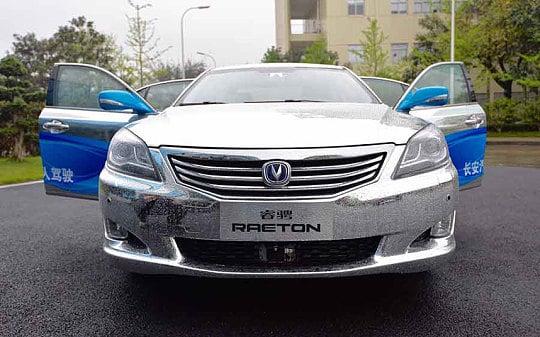 S Self Driving Car Cruising On The Road Credit Chongqing Daily