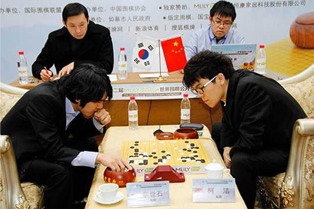 Lee Se-dol (left) vs Ke Jie at the 2016 MLily Go Tournament. Ke won the tournament by beating Lee.