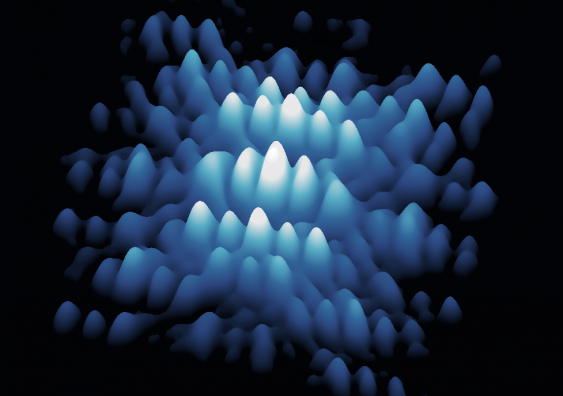 An STM image showing the exact location of the phosphorous atom within silicon. University of Melbourne