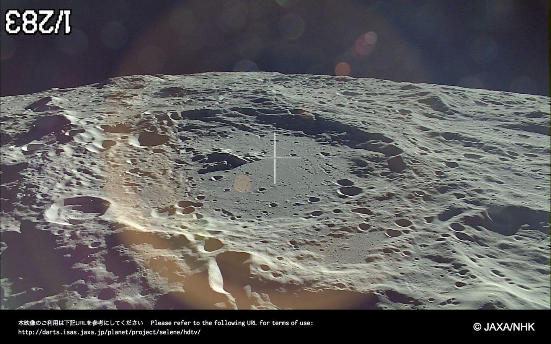 Inverted image of the Moon's south pole. Credits: JAXA
