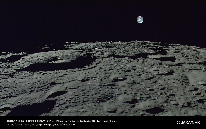 Earth rising in the distance. Credits: JAXA