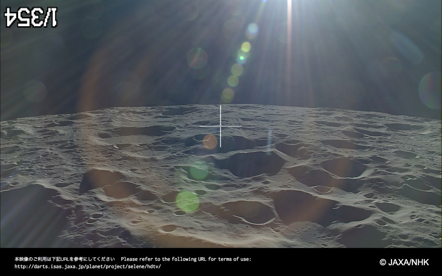 Moretus and Clavius craters, with lens flare. Credits: JAXA