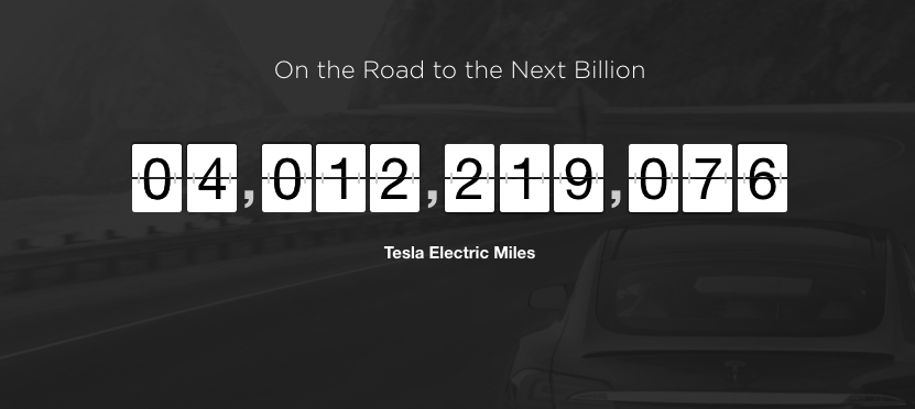 Image credit: Tesla, screenshot