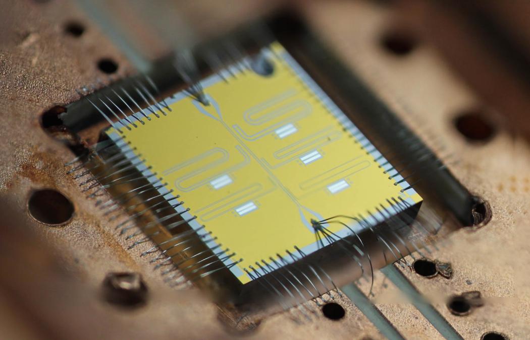 quantum computing record cori