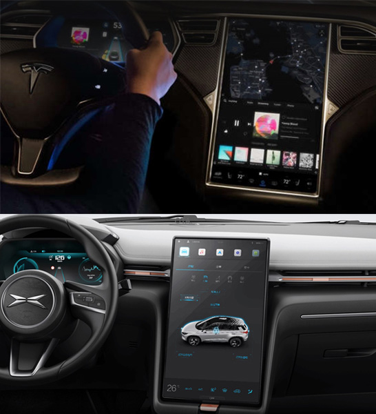 The new SUV's interior, created by Tesla-inspired Chinese automaker Xiaopeng Motors, shares quite a few similarities with the Model X.