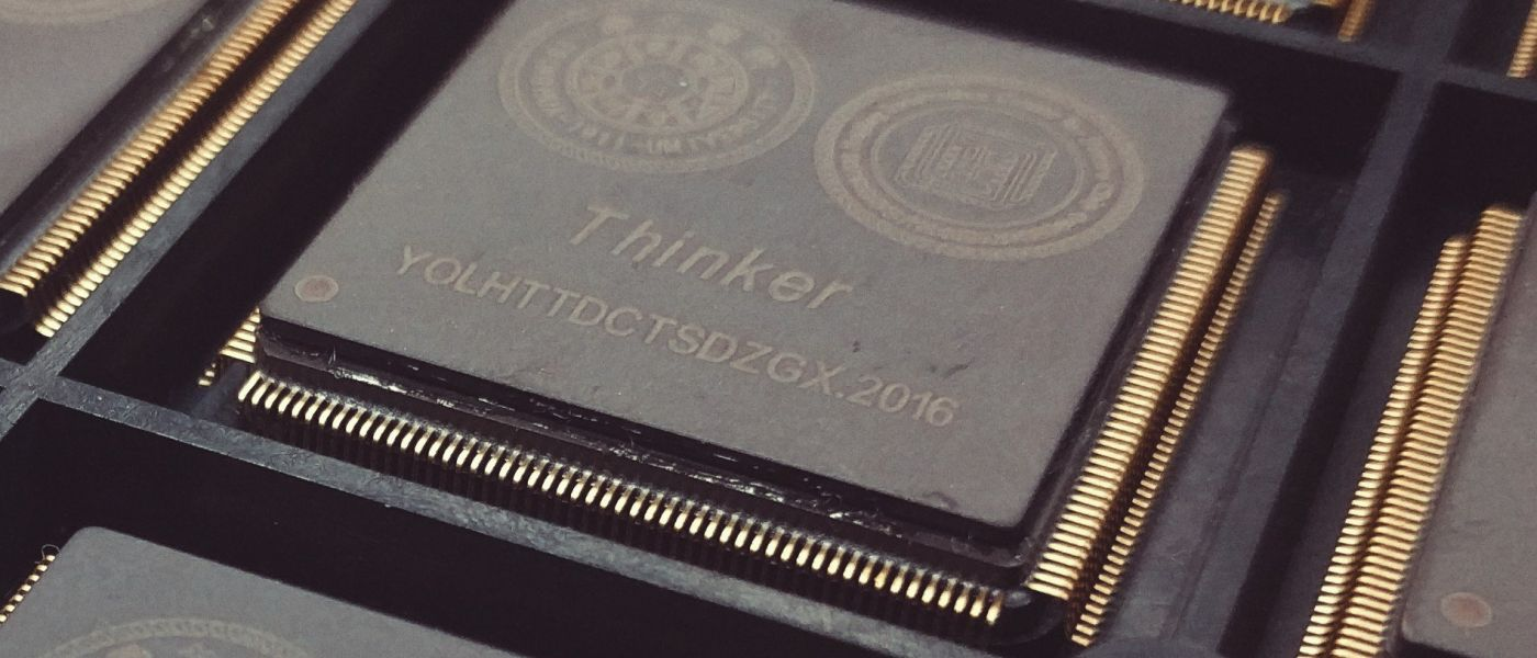 China wants to create the chips to power the future of AI