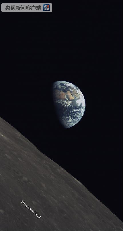 20180614 moon earth longjiang 2 2 1549469247