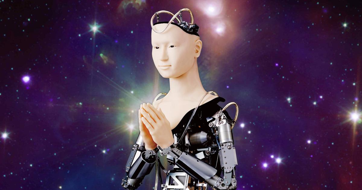 Afbeeldingsresultaat voor Robot mindar