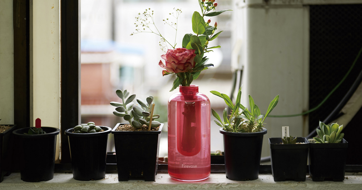 How Much Is Insurance >> Samsung Made a Flower Vase That's a Throwable Fire Extinguisher
