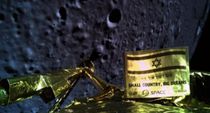The Beresheet lunar lander crashed into the surface of the moon after experiencing engine failure during its final descent.