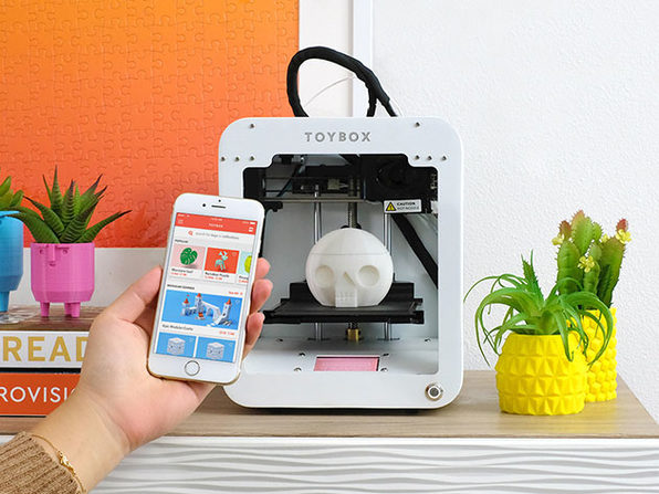The Toybox 3d Printer.