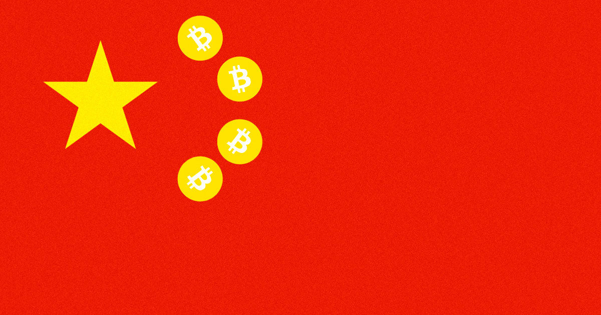 Report: China's Central Bank is Ready to Launch Cryptocurrency
