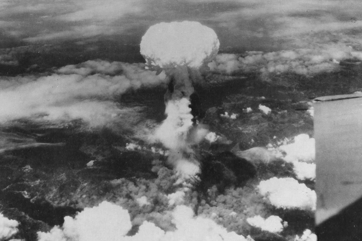 Manhattan Project atomic blast