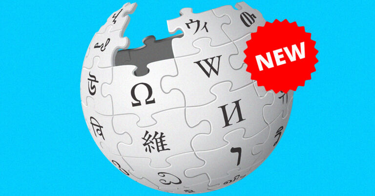 Please No: They're Redesigning Wikipedia