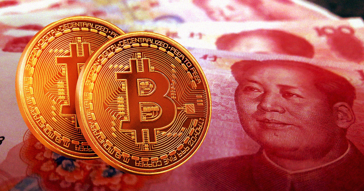 China Bans Banks From Using Cryptocurrency, Causing Worldwide Crash