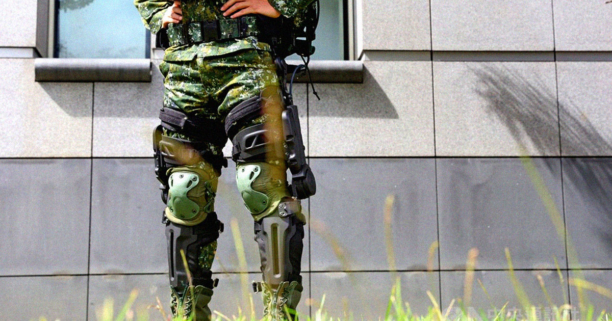 Taiwan Builds Exoskeleton to Give Soldiers Super Strength